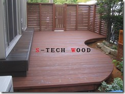 s-techwood