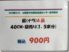 IMG_0606 - コピー